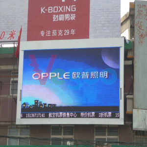 Full Color Outdoor Advertising P6 LED Display Screen pictures & photos