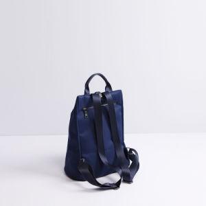 3018. Leather Backpack Ladies′ Handbag Designer Handbags Fashion Handbag Leather Handbags Women Bag pictures & photos