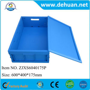 Urable Folding Plastic Storage Container / Box for Kitchen pictures & photos