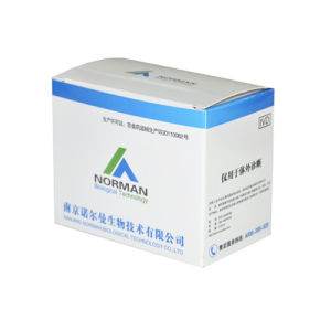 High Sensitivity C Reactive Protein Testing Kits pictures & photos