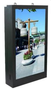 Wholesale Price 55inch LED Outdoor TV pictures & photos