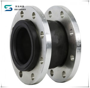 Large Size Double Head Stainless Steel Reinforced Bellows Expansion Joint pictures & photos