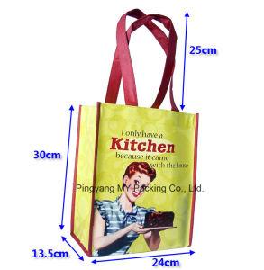 Reusable PP Non Woven Laminated Bag Shopping Tote Bag pictures & photos