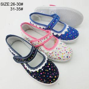 Latest Cheap Girl Shoes Canvas Shoes Dance Shoes (HH150702-10) pictures & photos
