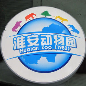 Round Formed Plastic Material Illuminated Light Box pictures & photos
