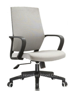 Modern Office Computer Visitor Conference Training Chair (HF-CH012B) pictures & photos