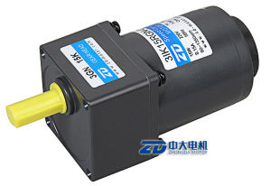 DC gear motor(C3GN 15K) pictures & photos