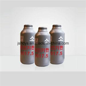 Kgsac212 Standard Steel Pipe Gas Cylinder