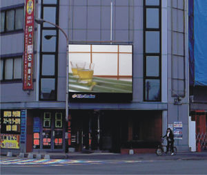 Cheap Price P8 Outdoor Full Color LED Display pictures & photos