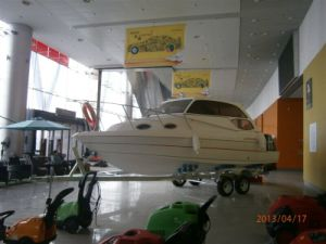 25feet 8m Sport Boat/FRP Boat/Power Boat (198br) /Fishing Boat pictures & photos