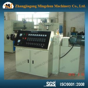 Small Single Screw Plastic Extruder with Price