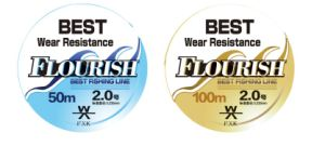 Premium Strength Nylon Monofilament Fishing Line pictures & photos