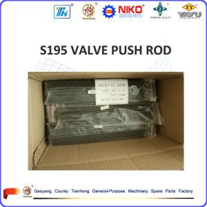 S195 Valve Push Rod for Diesel Engine Parts pictures & photos
