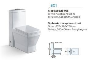 Super Flushing Back Inlet Siphonic One Piece Toilet pictures & photos
