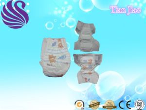 High Quality and Soft Breathable Disposable Baby Super Round Nappy pictures & photos