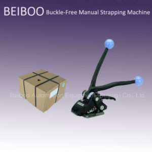 Sealless Buckle-Free Manual Steel Strapping Machine (ORH-47/48) pictures & photos