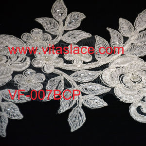 16cm Width Corded & Hand Made Beaded& Sequined Lace Vf-007bcp