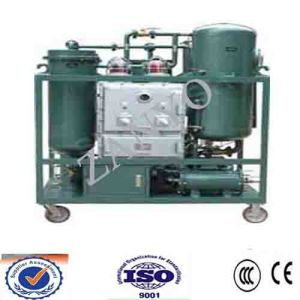 China Waste Engine Oil Regeneration System Can Decolor pictures & photos