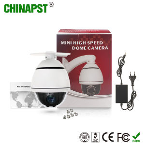 "4"" Mini Waterproof High Speed Outdoor PTZ Dome Camera (PST-HM4A-SE) pictures & photos"