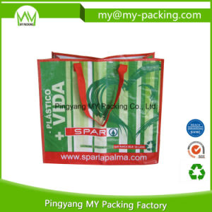 Competitive BOPP Film Coated PP Woven Grocery Bag for Shopping pictures & photos