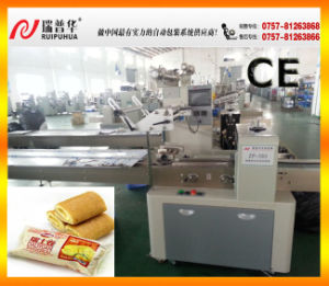 Moon Cake High-Speed Automatic Package Machine (ZP420) pictures & photos