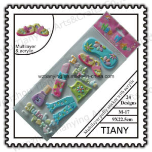 3D Multilayer Puffy Sticker with Acrylic for Child M17series