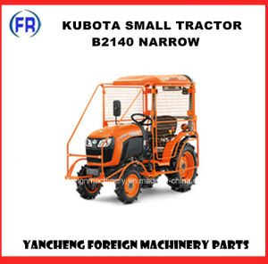 Kubota Small Tractor N2140 Narrow pictures & photos
