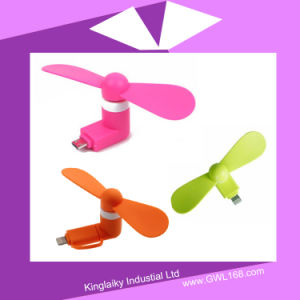Colorful USB Mini Fan for Mobile Phone pictures & photos