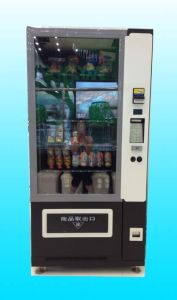 Snack and Beverage Vending Machine (AV-S500)