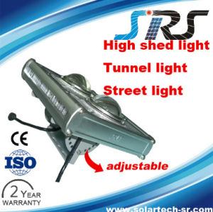 Yzy-Ll-N202 Outdoor LED Street Light with High Lumen pictures & photos