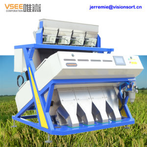 5000+Pixel Vsee Color Sorter Filipino Flour Mill pictures & photos