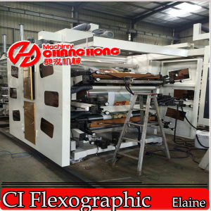 8 Colors PVC Rolling Printing Machine/PVC Rolling Printing Machinery/PVC Flexo Machine pictures & photos