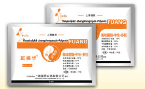 Broad Spectrum Protective Fungicide Fluopicolpkd & Zhongshengmycin & Polyoxin pictures & photos