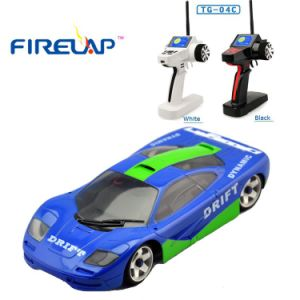Gift for Children 1/28 4WD Mini RC Car