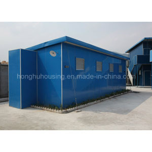 One Storey Friendly Hot Sale Mobile House pictures & photos
