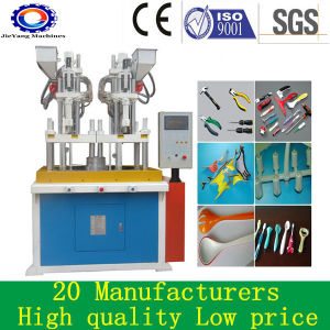 Double Two Color Vertical Injection Molding Machines pictures & photos
