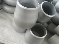 ASTM B241 5083 Aluminum Pipe Reducer/Aluminum Pipe Fitting pictures & photos
