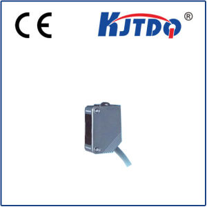 Photocell Sensor Infrared Switch with Ce pictures & photos
