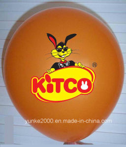 Higher Helium Quality Printing Latex Balloon (CB-001)