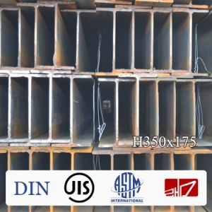 JIS/GB 390*300 H Beam Steel