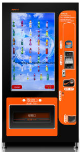 "Vending Machine with Large Media Presentation 46"" pictures & photos"