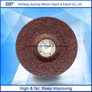 24 Hours Feedback Custom Design Grinding Disk pictures & photos