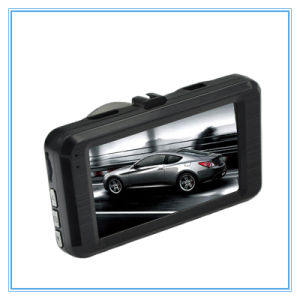 Mini Night Vision Camera for Video Recorder pictures & photos