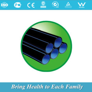 Nano-Antibacterial HDPE Water Supply Pipe pictures & photos