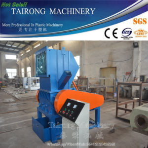 High Efficiency Waste Plastic Crushing Machine/Used Plastic Crusher Machine pictures & photos