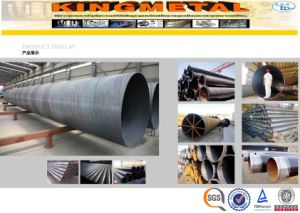 API 5L/ASTM A106/ASTM A252 Welded Carbon Steel Pipe/ SSAW Pipe pictures & photos