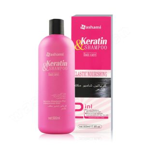 Washami Hair Care Bio Keratin Shampoo for Keratin Treated Hair pictures & photos