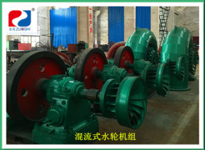 Medium Horizontal Francis Hydro Turbine pictures & photos