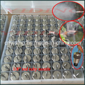 3L/Min-15L/Min Misting Cooling Systems (YDM-0715A) pictures & photos