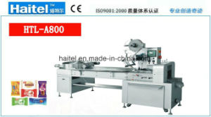 Fully Automatic High Speed Candy Pillow Wrapping Machine pictures & photos